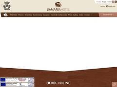 Samaria - Ξενοδοχείο 4 * - Κέντρο πόλης - Χανιά - Κρήτη