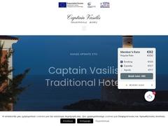 Captain Vassilis - Ξενοδοχείο 4 * - Πλατανιάς - Χανιά - Κρήτη
