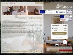 Amphora - Ξενοδοχείο 4 * - Παλιά Πόλη - Χανιά - Κρήτη