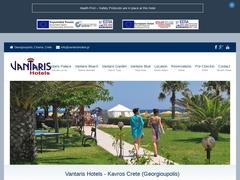 Vantaris Palace - Hotel 4 * - Κάβρος - Γεωργιόπολη - Χανιά - Κρήτη