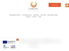 Chrispy World - Ξενοδοχείο 4 * - Καμισιανά - Κολυμπάρι - Χανιά - Κρήτη