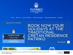 Patriko Résidence 4 * - Καφετέριες - Κρυονερίδα - Χανιά - Κρήτη
