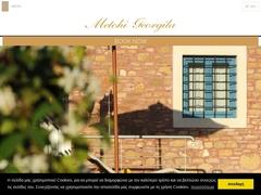 Metohi Georgila - Ξενοδοχείο 4 * - Πλατανιάς - Χανιά - Κρήτη