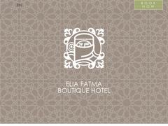 Elia Fatma Hanoum - Hotel 4 * - Παλιά Πόλη των Χανίων - Κρήτη