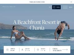 Cretan Dream Royal - Ξενοδοχείο 4 * - Κάτω Σταλός - Χανιά - Κρήτη