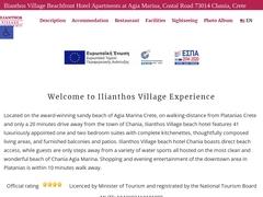 Ilianthos Village - Ξενοδοχείο 4 * - Αγία Μαρίνα - Χανιά - Κρήτη