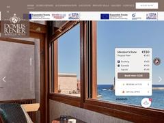 Domus Renier Boutique Hotel 4 * - Παλιά Πόλη - Κάστρο - Χανιά - Κρήτη