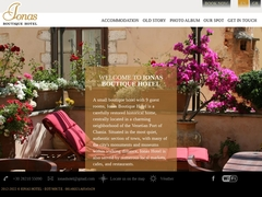 Ionias - Ξενοδοχείο 4 * - Παλιά Πόλη των Χανίων - Κρήτη
