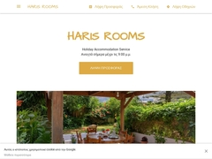 Haris Rooms - 1 Key Hotel - Old Town of Chania - Crete