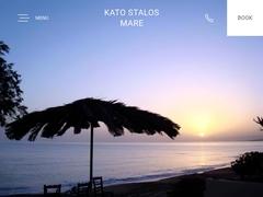 Kato Stalos Mare Studios - 1 * Hotel - Kato Stalos - Chania - Crete