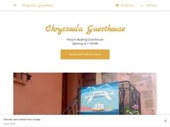 Chrissoula - 1 Key Hotel - Γεωργιούπολη - Χανιά - Κρήτη