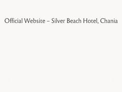 Silver Beach - 1 * Hotel - Kavros - Georgioupoli - Chania - Crete