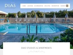 Dias Apartments - 1 * Hotel - Agia Marina - Chania - Crete