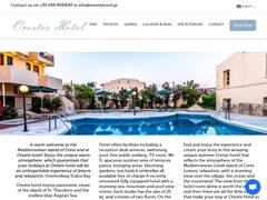 Orestis - 1 * Hotel - Stalos - Nea Kydonia - Chania - Crete