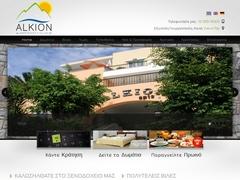 Alkion Apartments - 1 * Hotel - Exopoli - Chania - Crete