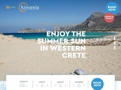 Reveka Rooms (Kissamia) - Hotel 2 Κλειδιών - Κίσσαμος - Χανιά - Κρήτη