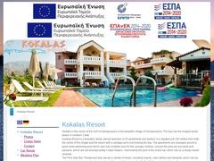 Kokalas Resort - 1 * Hotel - Georgioupoli - Chania - Crete