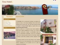 Tina - 1 * Hotel - Chania Town Center - Crete