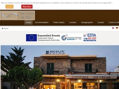 Nicolas - 1 * Hotel - Georgioupoli - Chania - Crete