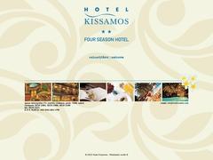 Kissamos - 1 * Hotel - Kissamos - Chania - Crete