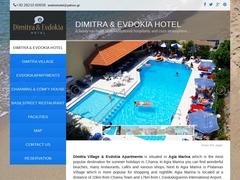 Dimitra Village - Hôtel 1 * - Kolymbari - La Canée - Crète