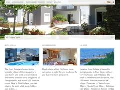 Athena - 1 * Ξενοδοχείο - Γεωργιούπολη - Χανιά - Κρήτη