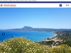 Akti Galinis Apartments- 1 * Hotel - Kalyves - Chania - Crete