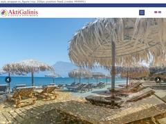 Akti Galinis Apartments- 1 * Ξενοδοχείο - Καλύβες - Χανιά - Κρήτη