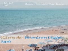 Παραλία Γαλήνη - 1 * Ξενοδοχείο - Κίσσαμος - Χανιά - Κρήτη