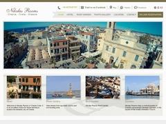 Nikolas Rooms - Hotel 2 Keys - Old port - Chania - Crete