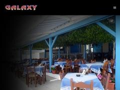 Galaxy Studios - 3 Keys Hotel - Paleochora - Chania - Crete