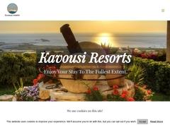 Kavousi Resort - Ξενοδοχείο 3 * - Καβούσι - Κίσσαμος - Χανιά - Κρήτη
