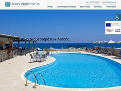 Lissos Apartments- 3 Keys Hotel - Platanias - Chania - Crete