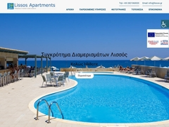 Lissos Apartments- 3 Keys Hotel - Πλατανιάς - Χανιά - Κρήτη