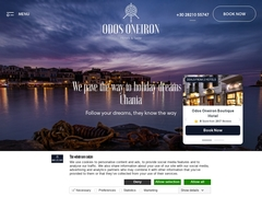 Odos Oneiron - 3 * Hotel - Old Town - Chania - Crete