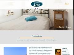 Lena Pension - Ξενοδοχείο 3 * - Παλιό Λιμάνι Χανίων - Κρήτη