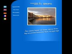 Diporto Rooms - 3 Keys Hotel - Jewish Quarter - Chania - Crete