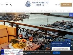 Porto Veneziano - 3 * Hotel - Old Port - Chania - Crete