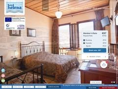 Helena - Ξενοδοχείο 3 * - Λιμάνι Vieux - Χανιά - Κρήτη