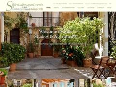 Silde Studios - Ξενοδοχείο 2 Keys - Παλιά Πόλη - Χανιά - Κρήτη