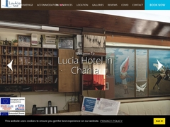Lucia - Ξενοδοχείο 2 * - Παλιο Λιμάνι - Χανιά - Κρήτη