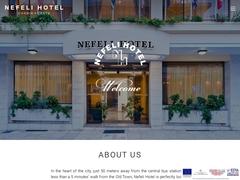 Nefeli - 2 * Ξενοδοχείο - Κέντρο πόλης - Χανιά - Κρήτη
