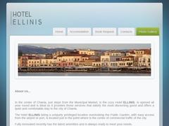 Ellinis - 2 * Ξενοδοχείο - Κέντρο πόλης - Χανιά - Κρήτη