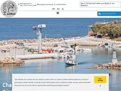 Danaos - Ξενοδοχείο 2 * - Παραλία Νέας Χώρας - Χανιά - Κρήτη