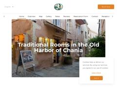 Eva Pension - Ξενοδοχείο 2 * - Πρώην λιμάνι των Χανίων - Κρήτη