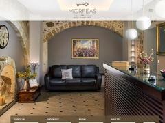 Morfeas - 2 * Ξενοδοχείο - Παλιά Πόλη - Χανιά - Κρήτη
