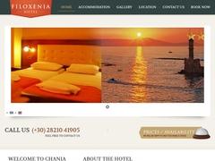 Filoxenia - Ξενοδοχείο 2 * - Κουμ Καπί - Χανιά - Κρήτη