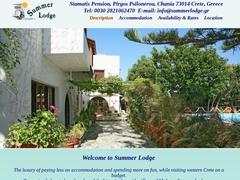 Summer Lodge Rooms 2 Keys - Πλατανιάς - Χανιά - Κρήτη