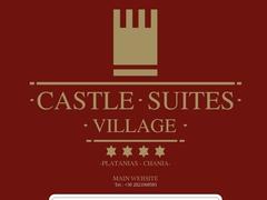 Castle Suites - Ξενοδοχείο 2 * - Πλατανιάς - Χανιά - Κρήτη
