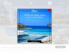 Omega Village - Ξενοδοχείο 2 * - Πλατανιάς - Χανιά - Κρήτη